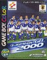 world soccer gb 2000 rom