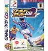 world soccer gb2 rom