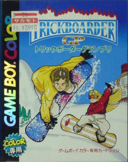 Trickboarder GP