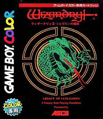 Wizardry II - Legacy Of Llylgamyn