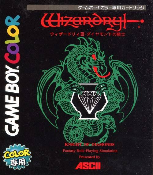 Wizardry III - Knights Of Diamonds