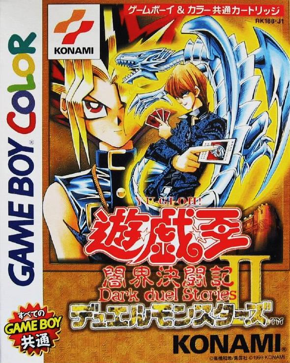 Yu-Gi-Oh! Duel Monsters II - Yamikai Kettouki