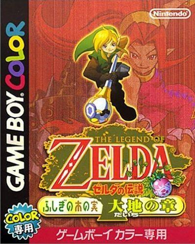 Zelda No Densetsu - Fushigi No Kinomi - Daichi No Shou