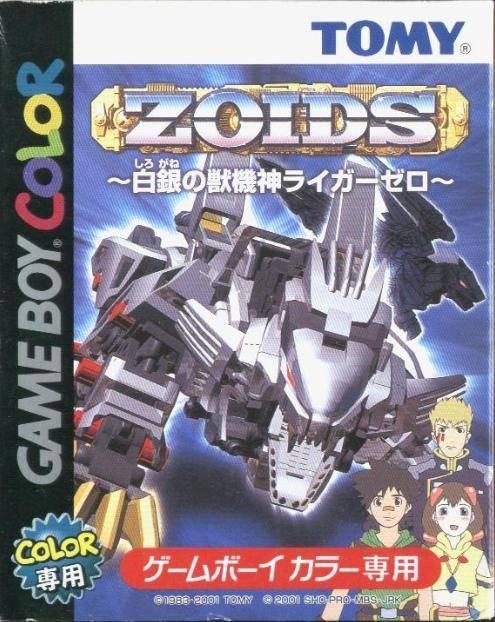 Zoids - Shirogane No Juukishin Liger Zero