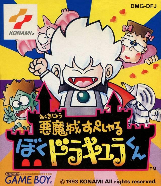 Akumajou Special - Boku Dracula-kun