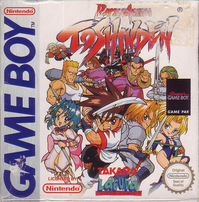 Toshinden 4 Europe Rom Playstation Ps1 Emulator Games