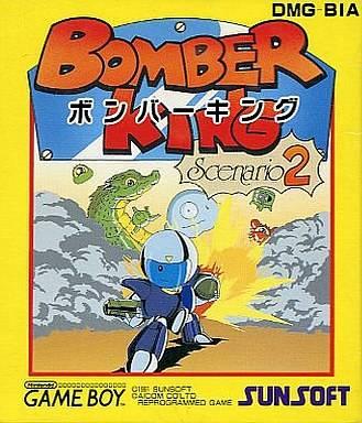 Bomber King - Scenario 2