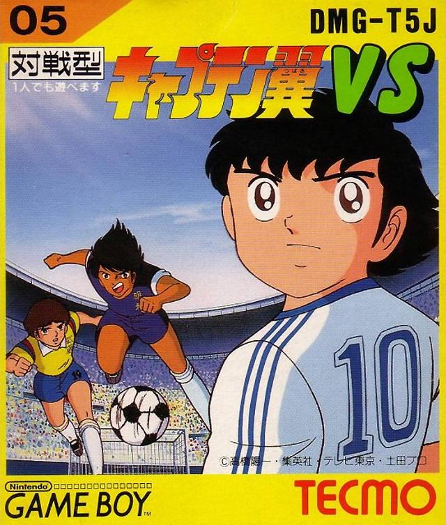 Captain Tsubasa VS