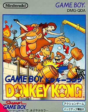 Donkey Kong (JU) (V1.0)