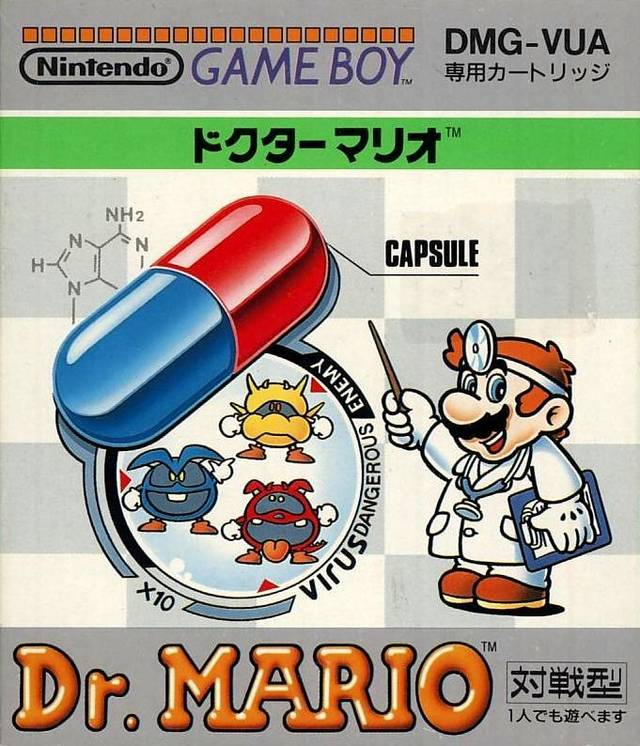 dr mario ju v1 1 rom gameboy gb emulator games