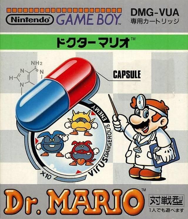 Dr. Mario (JU) (V1.0)