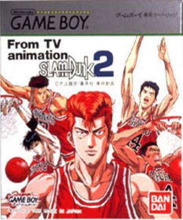 From TV Animation Slam Dunk 2 - Zenkoku Heno Tip Off