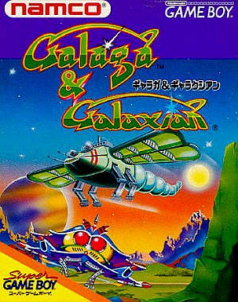 Galaga & Galaxian