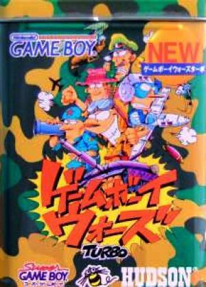 Gameboy Wars Turbo ROM - Gameboy (GB) | Emulator Games