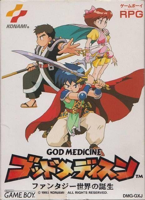 God Medicine FB