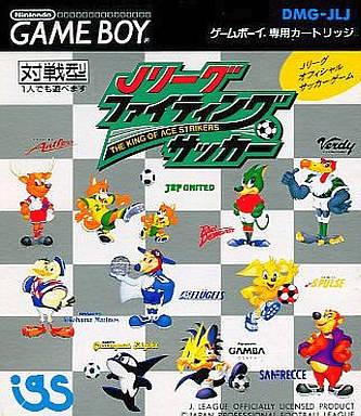 J.League Fighting Soccer