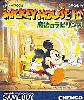 Mickey Mouse IV