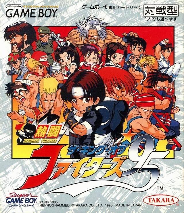 Nettou King Of Fighters '95