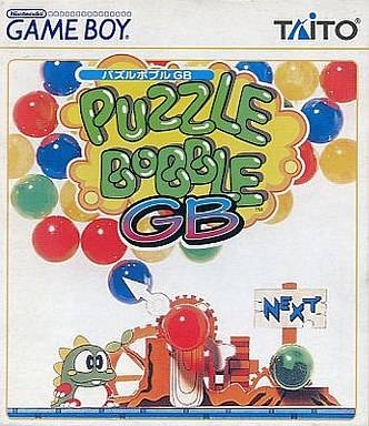 Puzzle Bobble GB