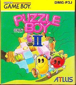 Puzzle Boy II