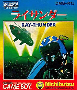 Ray-Thunder