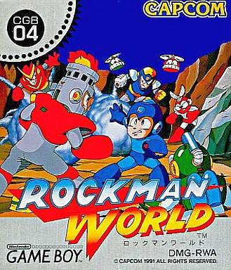 Rockman World