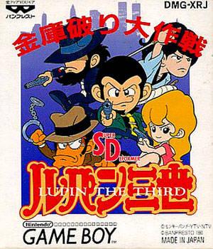 SD Lupin III - Kinko Yaburi Daisakusen