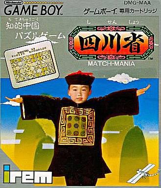 Shisenshou - Match-Mania