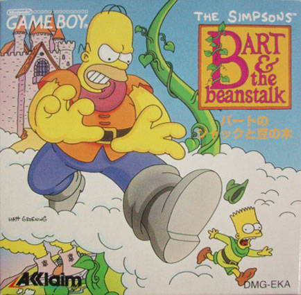 Simpsons, The - Bart & The Beanstalk