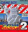 america oudan ultra quiz part 2 rom