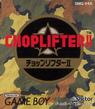 choplifter ii rom