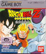 dragon ball z - gokuu hishouden rom