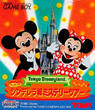 mickey mouse - tokyo disneyland rom