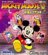 mickey mouse v rom