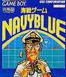 navy blue rom