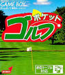 pocket golf rom