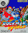 rockman world rom