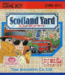 scotland yard rom