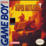 super battletank rom