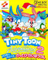 tiny toon adventures 2 rom