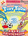 tiny toon adventures 3 rom