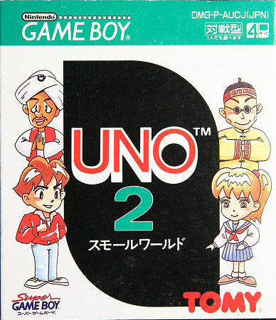 Uno 2 - Small World