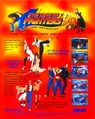 king of fighters 98 rom