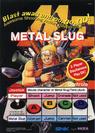 metal slug rom