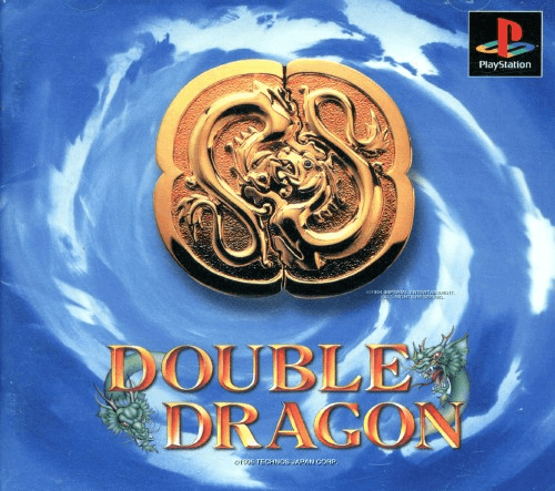 Double Dragon ROM - MAME (MAME) | Emulator Games