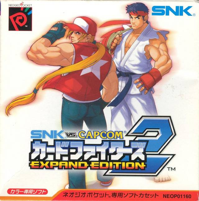 SNK Vs. Capcom - Card Fighters 2 - Expand Edition