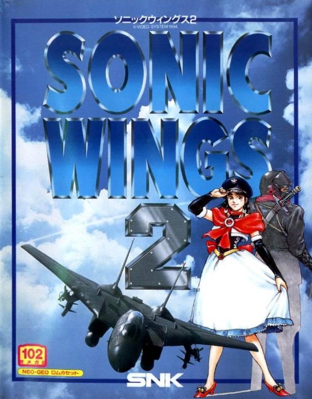 Sonic Wings 2