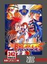 breakers revenge rom