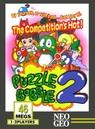 puzzle bobble 2 rom