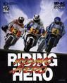 riding hero rom